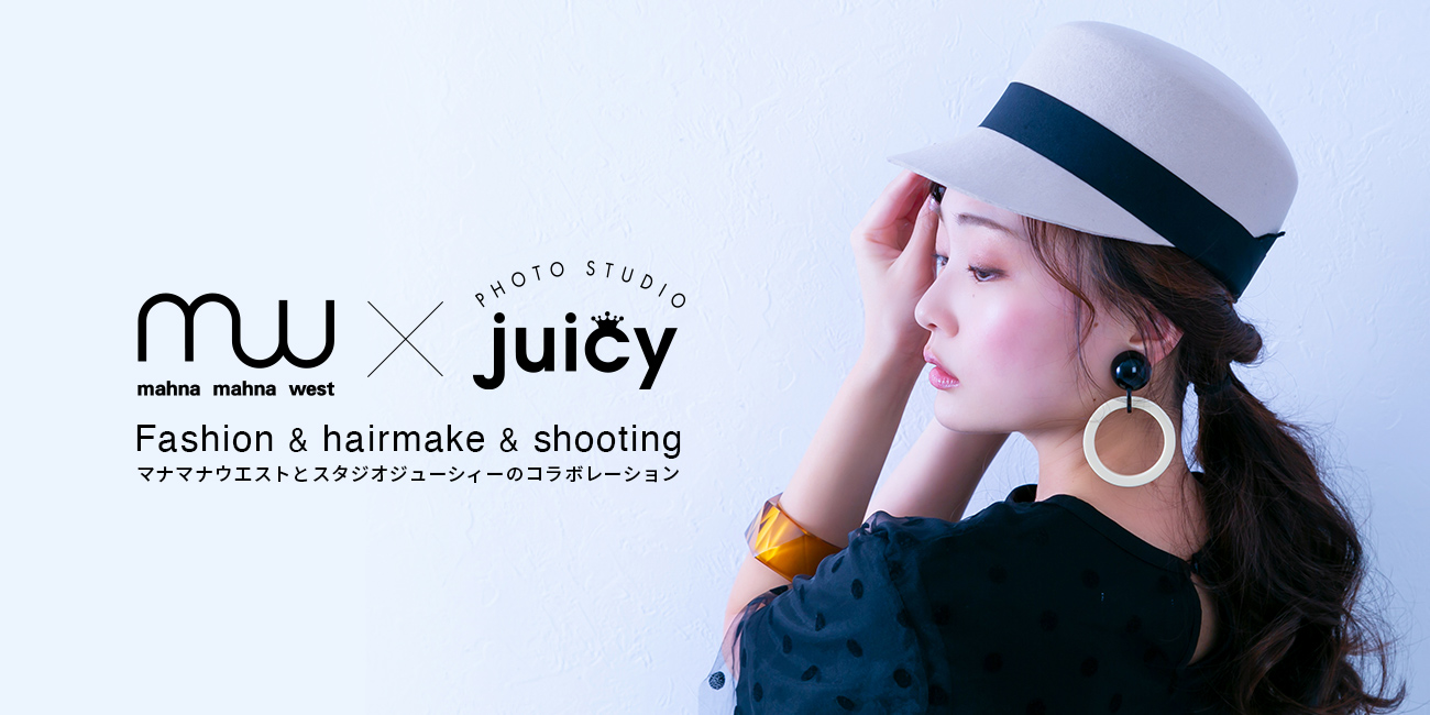 mahna mahna west x PHOTO STUDIO juicy ~イメージ写真1~